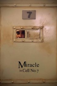 Miracle in Cell No. 7 (2021)