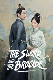 The Sword and The Brocade (2021)