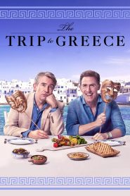 The Trip to Greece (2021)