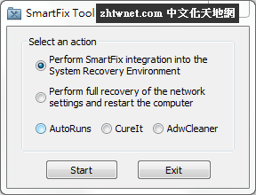 Read more about the article SmartFix Tool 2.3.15 免安裝版 – 系統修復軟體